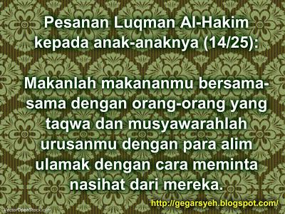 7b117-luqman14256025