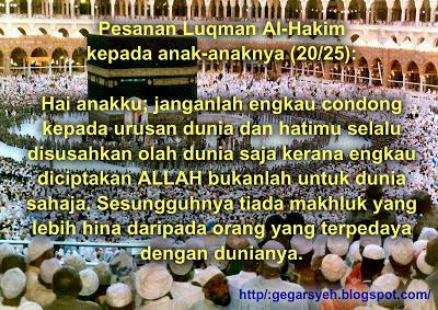 e5c73-luqman206025