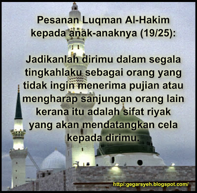 ef683-luqman19256025