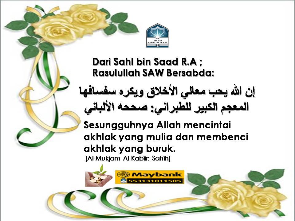 10 Adab Berniaga Dalam Islam Blog Peribadirasulullah