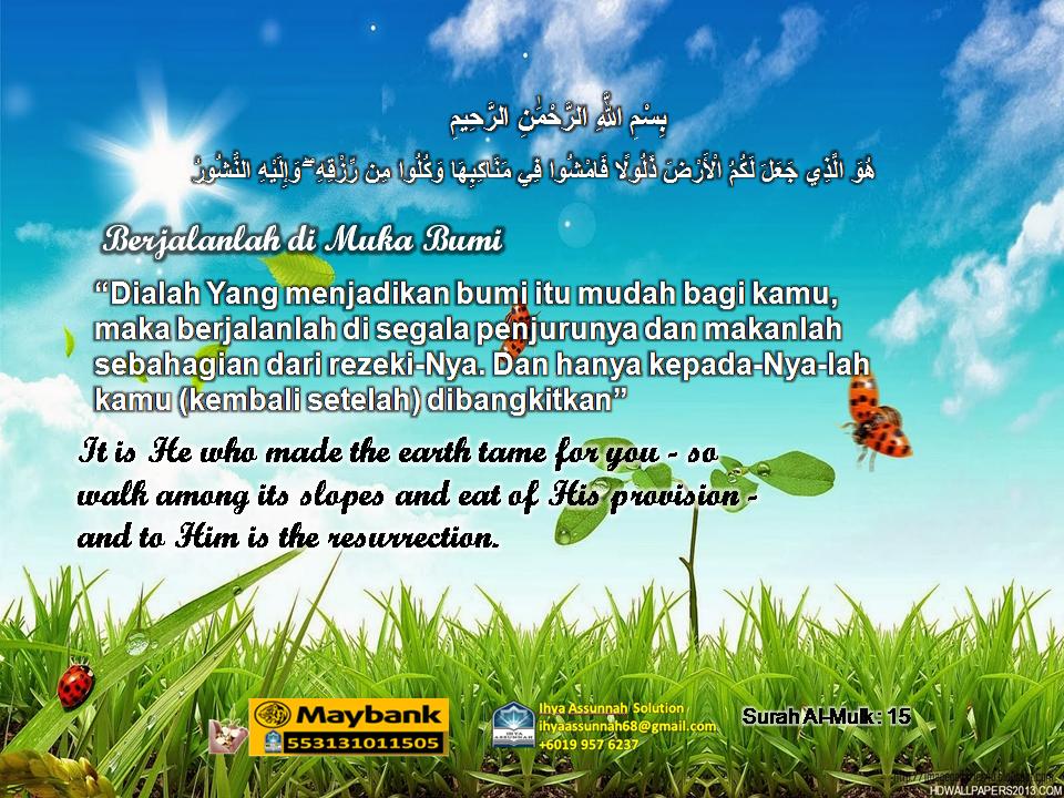 Lihatlah Keindahan Alam Ciptaan Allah Swt Blog Peribadirasulullah