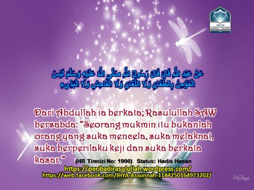 Hadis Larangan Menerima Upah Membaca Al Quran Blog Peribadirasulullah