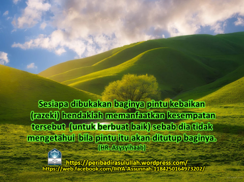 Nasihat Imam Al Ghazali Blog Peribadirasulullah